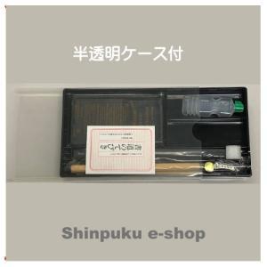 シンプル 書道セット クレタケ 呉竹 男の子 女の子 GC-660S GC660 shinpukue-shop