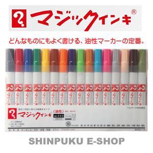寺西化学工業 マジックインキ M500C-16 細書 16色セット|shinpukue-shop