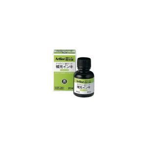 シヤチハタ アートライン補充インキ KR-20 黒|shinpukue-shop