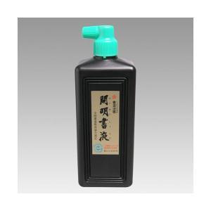開明 開明書液 SY5084 450ml 横口|shinpukue-shop