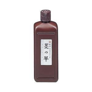 開明 液墨 墨の華普及 SU3006 400ml|shinpukue-shop