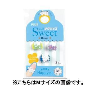 プラス メクリッコ SWEET KM-301SB-3 フラワー1 S shinpukue-shop 02