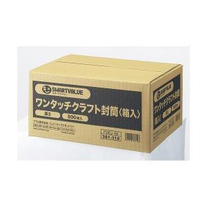 SV ワンタッチ封筒箱入長3 500枚 P285J-N3|shinpukue-shop