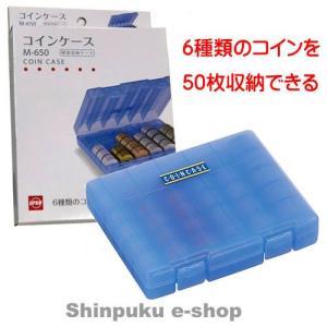 オープン工業 コインケース M-650 (ポイント消化)Z|shinpukue-shop