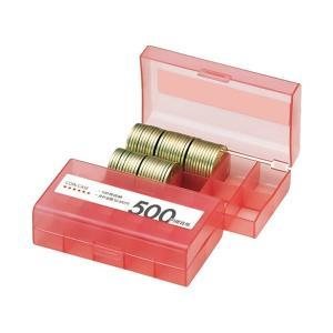 オープン工業 コインケース M-500W 500円用 収納100枚