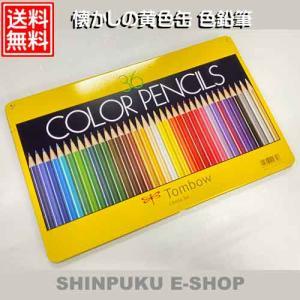 トンボ鉛筆 色鉛筆 CB-NQ36C 36色 缶入(ポイント消化)Z