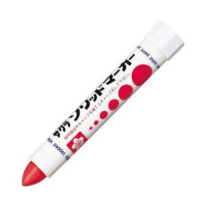サクラクレパス ソリッドマーカー中字 10本 SC-P#19 赤|shinpukue-shop