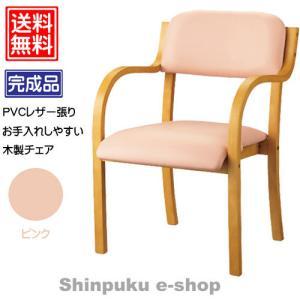 スタッキングチェア プラス 会議イス NX-FB03J PK ピンク 木製 (J)|shinpukue-shop
