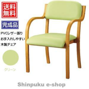 スタッキングチェア プラス 会議イス NX-FB03J GR グリーン 木製 (J)|shinpukue-shop