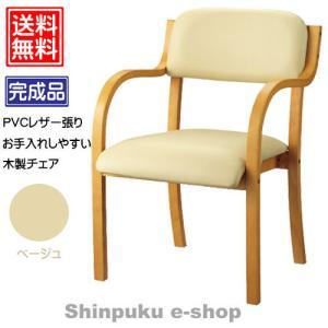 スタッキングチェア プラス 会議イス NX-FB03J BE ベージュ 木製 (J)|shinpukue-shop