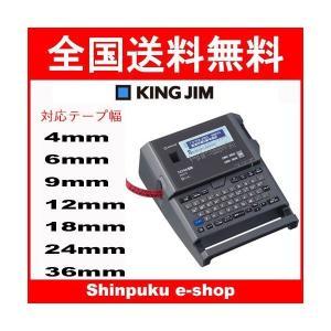 キングジム ラベルライター テプラPRO SR970|shinpukue-shop