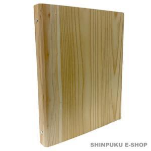 おしゃれな バインダー  30穴 A4サイズ ウッドバインダー KB-A4-20R (ポイント消化 ) Z|shinpukue-shop