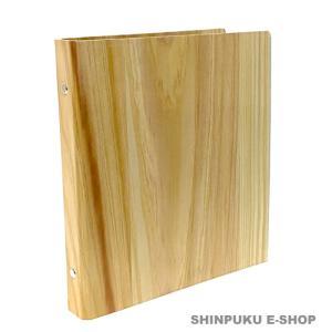 おしゃれな バインダー 20穴  A5サイズ ウッドバインダー KB-A5-20R (ポイント消化)  Z|shinpukue-shop