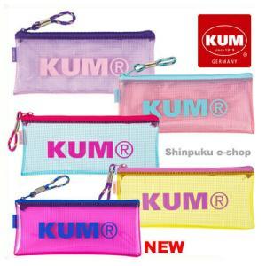 KUM クム クリアペンケース KM178 (ポイント消化) Z|shinpukue-shop