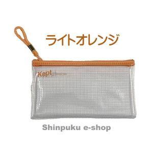 クリアペンケース  ライトオレンジ KPF603D レイメイ Kept (ポイント消化) Z|shinpukue-shop