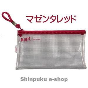 クリアペンケース  マゼンタレッド KPF603MR レイメイ Kept (ポイント消化) Z|shinpukue-shop