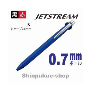ジェットストリーム2+1 3多機能ペン MSXE3-3000-07 ネービー  代引き不可ポイント消化 shinpukue-shop