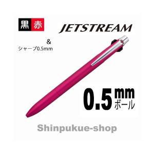 ジェットストリーム2+1 3多機能ペン  MSXE3-3000-05 ピンク  代引き不可ポイント消化 shinpukue-shop