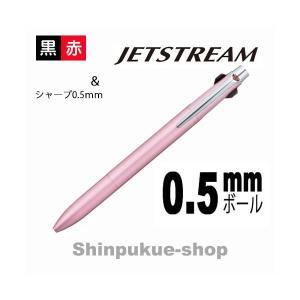 ジェットストリーム2+1 3多機能ペン MSXE3-3000-05 ライトピンク 代引き不可ポイント消化 shinpukue-shop