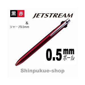 ジェットストリーム2+1 3多機能ペン MSXE3-3000-05 ダークボールド 代引き不可ポイント消化 shinpukue-shop