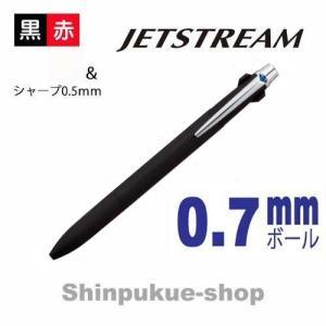 ジェットストリーム2+1 3多機能ペン MSXE3-3000-07 ブラック 商品代引不可ポイント消化 Z shinpukue-shop