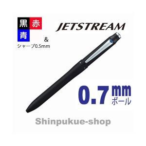 ジェットストリーム3+1 4多機能ペン MSXE4-5000-07.24 ブラック 代引き不可 ポイント消化 T shinpukue-shop