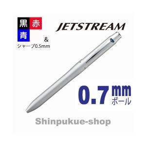 ジェットストリーム3+1 4多機能ペン MSXE4-5000-07 シルバー 代引き不可ポイント消化 shinpukue-shop