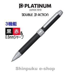 牛本革巻き多機能ペン ダブル3アクション ブラック MWBL−3000-1 代引き不可ポイント消化 C6|shinpukue-shop