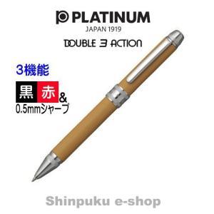 牛本革巻き多機能ペン ダブル3アクション ベージュ MWBL−3000-31 代引き不可ポイント消化 C6|shinpukue-shop