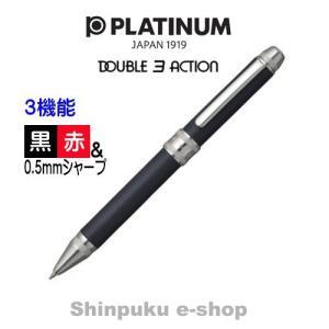 牛本革巻き多機能ペン ダブル3アクション ブルー MWBL−3000-56 代引き不可ポイント消化 C6|shinpukue-shop
