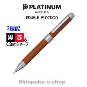 牛本革巻き多機能ペン ダブル3アクション キャメル MWBL−3000-62 代引き不可ポイント消化 C6|shinpukue-shop