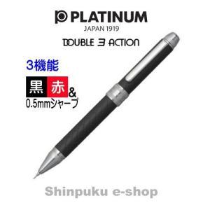 牛本革巻き多機能ペン ダブル3アクション ブラック MWBL−5000T-1 代引き不可ポイント消化 C6|shinpukue-shop