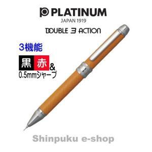 牛本革巻き多機能ペン ダブル3アクション ベージュ MWBL−5000T-31 代引き不可ポイント消化 C6|shinpukue-shop