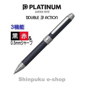 牛本革巻き多機能ペン ダブル3アクション ブルー MWBL−5000T-56 代引き不可ポイント消化 C6|shinpukue-shop