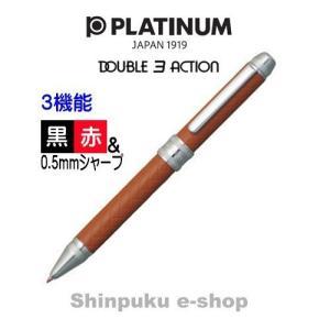 牛本革巻き多機能ペン ダブル3アクション キャメル MWBL−5000T-62 代引き不可ポイント消化 C6|shinpukue-shop