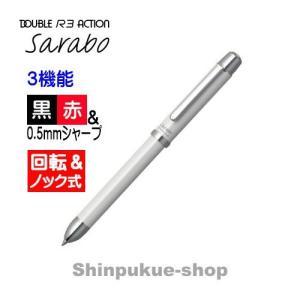 女性 ボールペン サラボ Sarabo 代引き不可 ダブル3アクション プラチナ Z shinpukue-shop