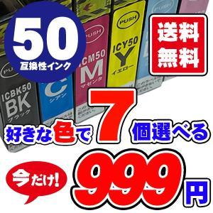●ゆうパケット対応商品。 ●お届け日時指定不可。 ●複数購入可能。 ●他のゆうパケット対応商品同梱可...