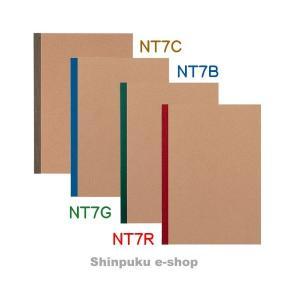 アピカ 無地表紙ノート NT7 6.5mm罫 B5 日本ノート(ポイント消化)Z|shinpukue-shop