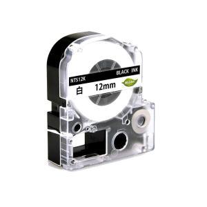 12mm 白地黒文字  NTS12K キングジム用 テプラPRO互換 テープカートリッジ 互換品 SS12K (ポイント消化)Z shinpukue-shop