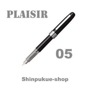 プラチナ万年筆 PLAISIRプレジール ブラック 中字 PGB-1000-1-3 代引き不可ポイント消化 Z|shinpukue-shop