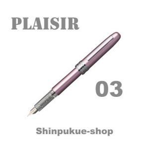 プラチナ万年筆 PLAISIRプレジール ピンク 細字 PGB-1000-21-2 代引き不可ポイント消化 Z|shinpukue-shop
