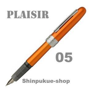 プラチナ万年筆 PLAISIRプレジール ノバオレンジ 中字 PGB-1000-25-3 代引き不可ポイント消化 Z|shinpukue-shop