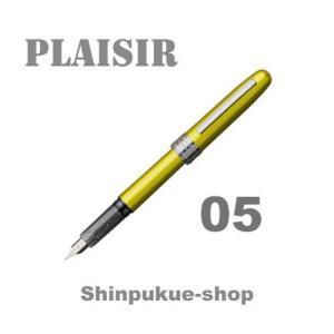 プラチナ万年筆 PLAISIRプレジール バリシトラス 中字 PGB-1000-47-3 代引き不可ポイント消化 Z|shinpukue-shop