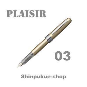 プラチナ万年筆 PLAISIRプレジール イエロー 細字 PGB-1000-68-2 代引き不可ポイント消化 Z|shinpukue-shop