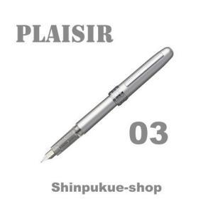 プラチナ万年筆 PLAISIRプレジール アイスホワイト 細字 PGB-1000B-3-2 代引き不可ポイント消化 Z|shinpukue-shop