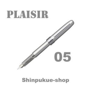 プラチナ万年筆 PLAISIRプレジール アイスホワイト 中字 PGB-1000B-3-3 代引き不可ポイント消化 Z|shinpukue-shop