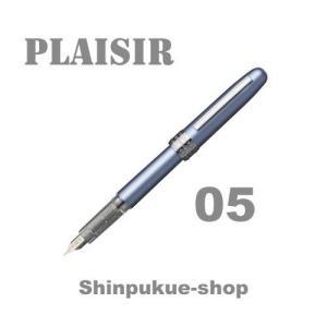 プラチナ万年筆 PLAISIRプレジール フロスティブルー 中字 PGB-1000B-57-3 代引き不可ポイント消化 Z|shinpukue-shop