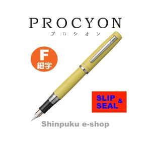 *こちらの商品は宅配便にてお送りいたします。  ●商品名:PROCYON万年筆  ●品番: PNS-...
