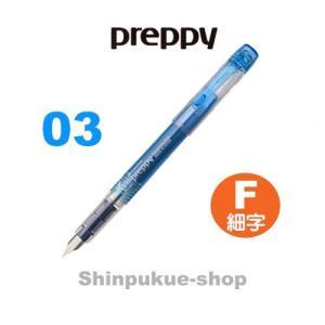 プラチナ万年筆 手軽に色を楽しむ万年筆 プレピー 03 細字 ブルーブラック PSQ-300 商品代引不可ポイント消化 Z|shinpukue-shop