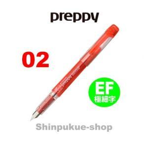 プラチナ万年筆 手軽に色を楽しむ万年筆 プレピー 02 極細 レッド PSQ-400 商品代引不可ポイント消化 Z shinpukue-shop